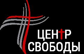 Brivibas_centrs_logo_LV 9ru